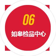 江苏亚博app官方下载健